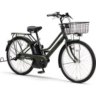 電動アシスト自転車 PAS RIN マットオリーブ PA26RN [26インチ /3段変速] 【2021年モデル】【組立商品につき返品不可】