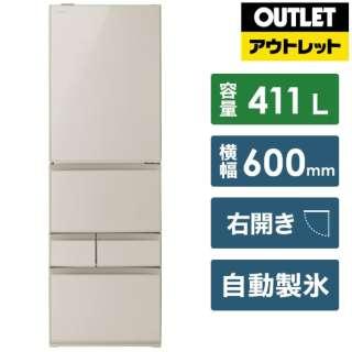 【アウトレット品】 GR-R41GXV-EC 冷蔵庫 VEGETA(ベジータ)GXVシリーズ サテンゴールド [5ドア /右開きタイプ /411L] 【生産完了品】