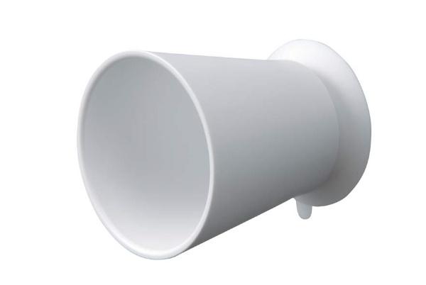 三栄水栓製作所 サンエイ MOG マグネットコップ PW6810-W4 ホワイト [1754]