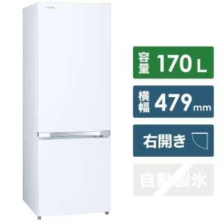 冷蔵庫 VEGETA(ベジータ)BSシリーズ セミマットホワイト GR-S17BS-W [2ドア /右開きタイプ /170L] [冷凍室 43L]