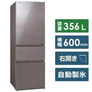 冷蔵庫 VEGETA(ベジータ)SVシリーズ アッシュグレージュ GR-S36SV-ZH [3ドア /右開きタイプ /356L] [冷凍室 82L]《基本設置料金セット》