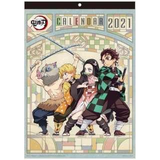 2021年版カレンダー CL-1 鬼滅の刃 CL-001