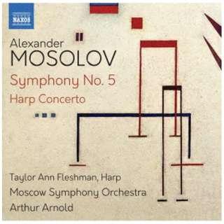 (クラシック)/ モソロフ:交響曲第5番/ハープ協奏曲 【CD】