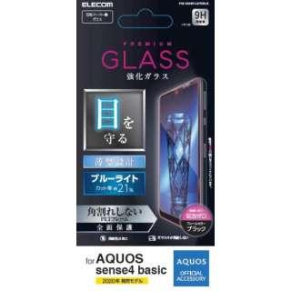AQUOS sense4 basic ガラスフィルム フルカバー フレーム付き ブルーライトカット ブラック PM-S206FLGFRBLB