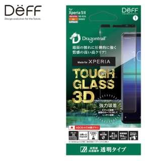 Xperia 5 II 用 ガラスフィルム「TOUGH GLASS 3D」 AGC社製のDragontrail使用 クリア 3Dタイプガラスフィルム DG-XP5M23DG3DF