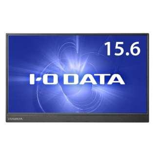 USB-C接続 PCモニター ブラック LCD-CF161XDB-M [15.6型 /フルHD(1920×1080) /ワイド]