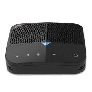 SP-AR700-BH スピーカーフォン Bluetooth+USB-A/3.5mm接続 会議用 [USB・充電式]