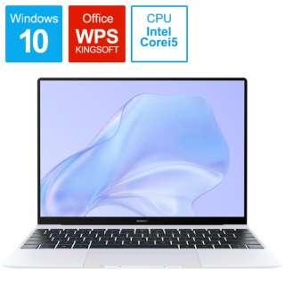EUW19DH55CNFWNUA ノートパソコン HUAWEI MateBook X シルバーフロスト [13.0型 /intel Core i5 /SSD:512GB /メモリ:16GB /2020年11月モデル]