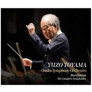 外山雄三:ベートーヴェン:交響曲全集 【CD】