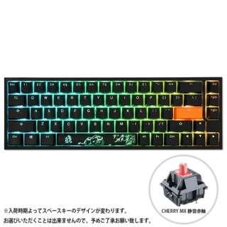 ゲーミングキーボード One 2 SF RGB 65% 静音赤軸(英語配列) dk-one2-rgb-sf-silentred [USB /有線]