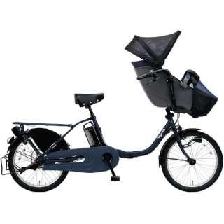 電動アシスト自転車 ギュット・クルーム・EX マットネイビー BE-ELFE032AV [20インチ /3段変速] 【組立商品につき返品不可】