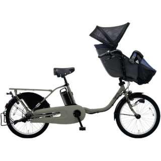 電動アシスト自転車 ギュット・クルーム・DX マットオリーブ BE-ELFD032AG [20インチ /3段変速] 【組立商品につき返品不可】