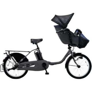 電動アシスト自転車 ギュット・クルーム・DX マットディープグレー BE-ELFD032AN [20インチ /3段変速] 【組立商品につき返品不可】