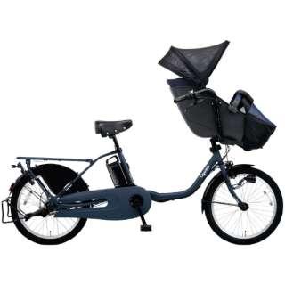 電動アシスト自転車 ギュット・クルーム・DX マットネイビー BE-ELFD032AV [20インチ /3段変速] 【組立商品につき返品不可】
