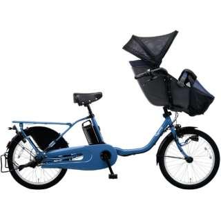 電動アシスト自転車 ギュット・クルーム・DX グレイッシュレディブルー BE-ELFD032AV2 [20インチ /3段変速] 【組立商品につき返品不可】
