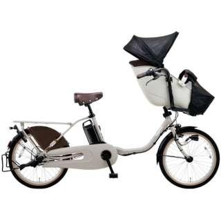 電動アシスト自転車 ギュット・クルーム・DX モダングレー BE-ELFD032AN2 [20インチ /3段変速] 【組立商品につき返品不可】