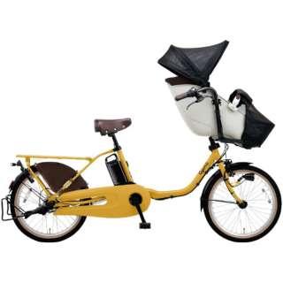 電動アシスト自転車 ギュット・クルーム・DX マットハニー BE-ELFD032AY [20インチ /3段変速] 【組立商品につき返品不可】