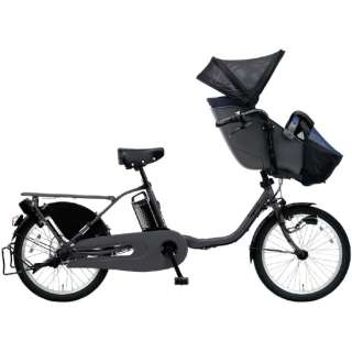 電動アシスト自転車 ギュット・クルーム・EX マットディープグレー BE-ELFE032AN [20インチ /3段変速] 【組立商品につき返品不可】
