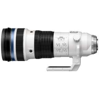 カメラレンズ M.ZUIKO DIGITAL ED 150-400mm F4.5 TC1.25x IS PRO ホワイト [マイクロフォーサーズ /ズームレンズ] 【受注生産品】