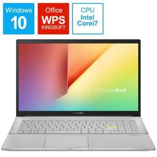 ノートパソコン VivoBook S15 ガイアグリーン S533EA-BQ030T [15.6型 /intel Core i7 /SSD:1TB /メモリ:16GB /2020年12月モデル]