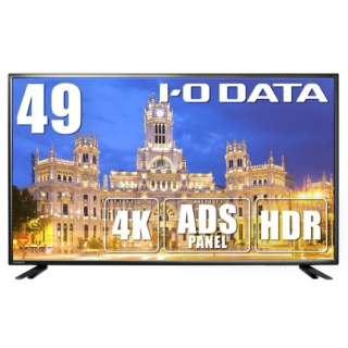 PCモニター ブラック LCD-M4K493XDB [48.5型 /4K(3840×2160) /ワイド]