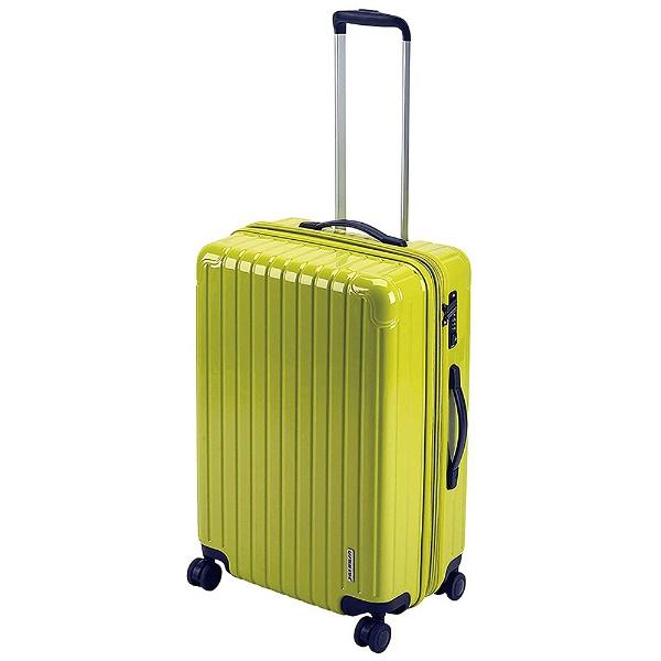 パルティール スーツケースTSAロック付きWFタイプM(レーザーブルー) UV-0068