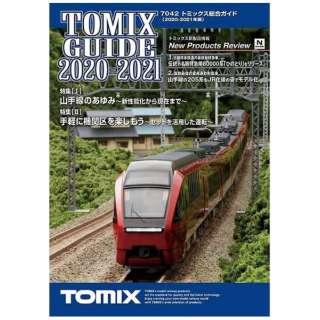 【Nゲージ】7042 トミックス総合ガイド(2020~2021年版)