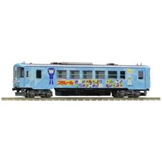 【Nゲージ】8604 樽見鉄道 ハイモ295-315形(プラレールラッピング) 【発売日以降のお届け】
