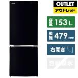 【アウトレット品】 冷蔵庫 BSシリーズ セミマットブラック GR-R15BS-K [2ドア /右開きタイプ /153L] [冷凍室 43L]【生産完了品】