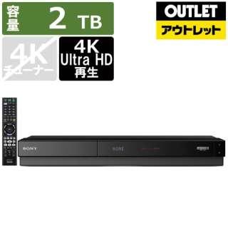 【アウトレット品】 BDZ-FT2000 ブルーレイレコーダー [2TB /3番組同時録画] 【生産完了品】