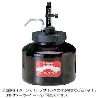SIBATA フリーディスペンサー 5ml 瓶付 024140-5