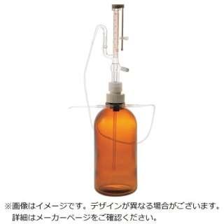 SIBATA リビューレット 20mL ガロン瓶付 025110-20