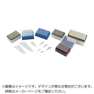 SIBATA 丸チチャンネルデジフィット 8K 12K用 チップ 025510-3001