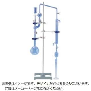 SIBATA アンモニウム試験用ガラス 063100-11