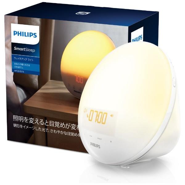 フィリップス PHILIPS フィリップス PHILIPS フィリップス PHILIPS SmartSleep ウェイクアップ ライト 光目覚まし時計 HF3519/15 ホワイト