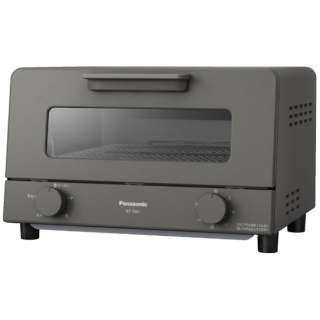 オーブントースター グレー NT-T501-H
