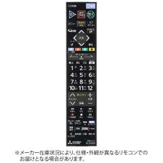 純正テレビ用リモコン 【部品:M01290P21303】 RL21303