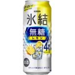 氷結 無糖レモン 4% 500ml 24本【缶チューハイ】