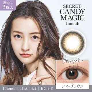 シークレットキャンディーマジック シマーブラウン 2枚入(±0.00・度なし)[secret candymagic/カラコン]