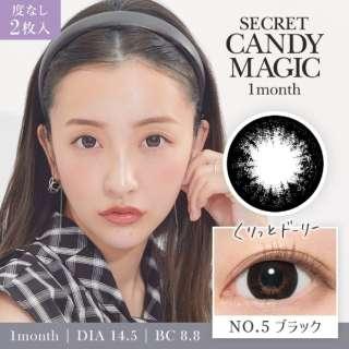 シークレットキャンディーマジック NO.5ブラック 2枚入(±0.00・度なし)[secret candymagic/カラコン]