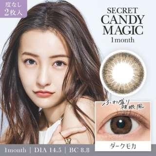 シークレットキャンディーマジック ダークモカ 2枚入(±0.00・度なし)[secret candymagic/カラコン]