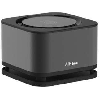 ナノ光触媒空気清浄機 AIRbox (エアーボックス) YFAMABBK [適用畳数:4畳 /車載・省スペース用]