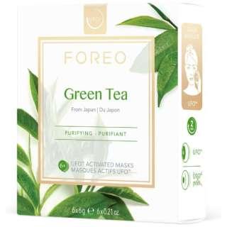 UFOフェイスマスク Green Tea(グリーンティー)【輝く肌へ】 F9328Y