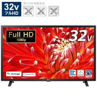 液晶テレビ 32LX6900PJA [32V型 /フルハイビジョン /YouTube対応 /Bluetooth対応]