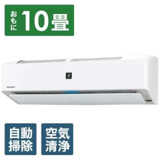 AY-N28H-W エアコン 2021年 N-Hシリーズ ホワイト系 [おもに10畳用 /100V] 【標準工事費込み】