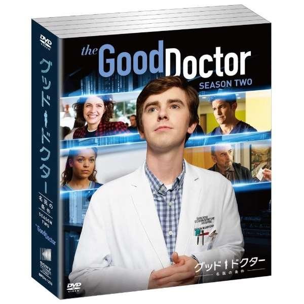 ソフトシェル グッド・ドクター 名医の条件 シーズン2 BOX 【DVD】