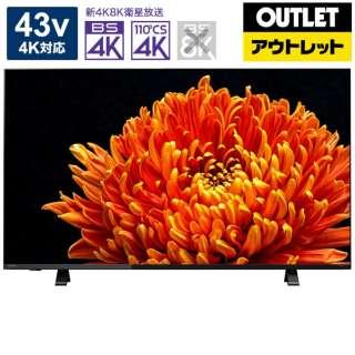 【アウトレット品】 液晶テレビ43V型 REGZA(レグザ) 43C340X(R) [43V型 /4K対応 /BS・CS 4Kチューナー内蔵 /YouTube対応] 【再調整品】