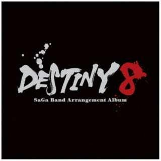 (ゲーム・ミュージック)/ DESTINY 8 - SaGa Band Arrangement Album 【CD】