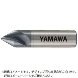 ヤマワ 片刃ポイントドリルAUPES 2X90°(PZ66.00ZNETZ)
