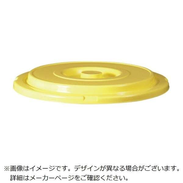 TONBO 漬物容器75型フタ クリーム 01004